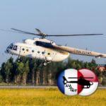 Авиакомпания «СКОЛ» построит вертодром в Калининградской области