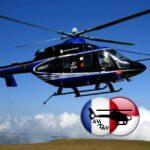 Вертолету «Ансат» разрешили летать в условиях высокогорья