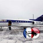 «Сириус-Аэро» получила третий с начала года Hawker 750